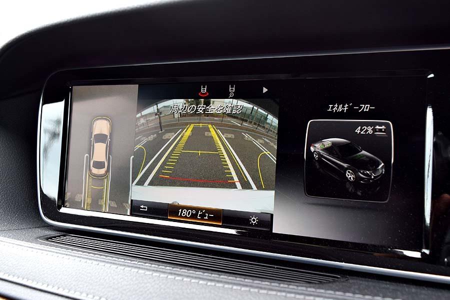 実走行30200km 2015年モデル メルセデスベンツS400hラグジュアリーPKG 人気のダイヤモンドホワイト 黒革 18AW ETC 現車確認如何ですか?_画像5