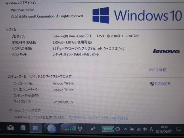 1円~☆Lenovo Thinkpad SL510 Win10 2G 320Gマルチ Office2016 無線LAN _画像7