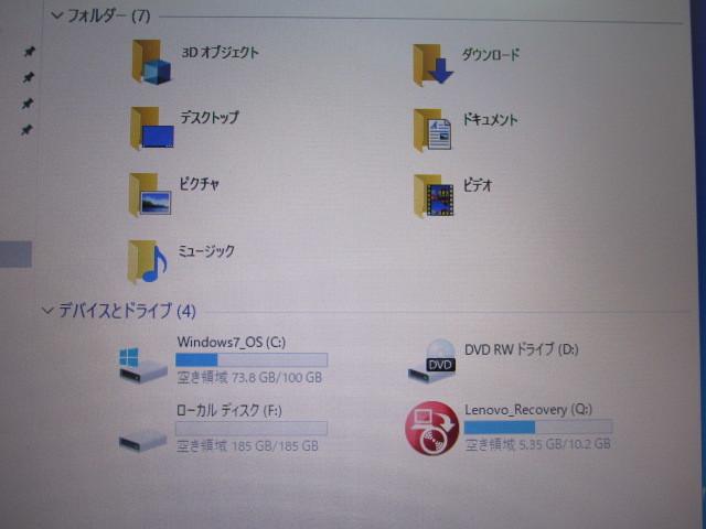 1円~☆Lenovo Thinkpad SL510 Win10 2G 320Gマルチ Office2016 無線LAN _画像8