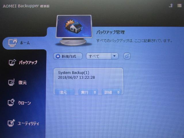 1円~☆Lenovo Thinkpad SL510 Win10 2G 320Gマルチ Office2016 無線LAN _画像9