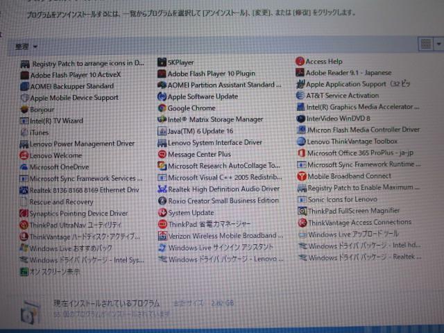 1円~☆Lenovo Thinkpad SL510 Win10 2G 320Gマルチ Office2016 無線LAN _画像10