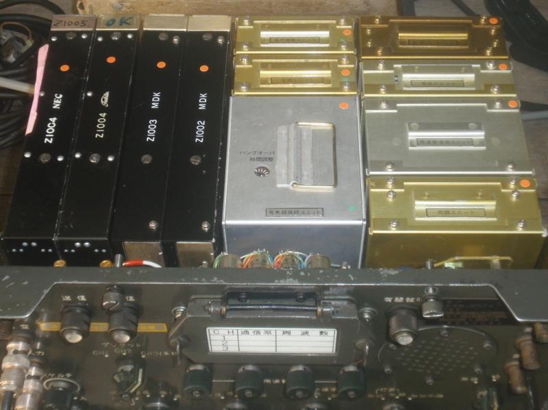 陸自JRT-F6無線機(スペシャル機)_画像6