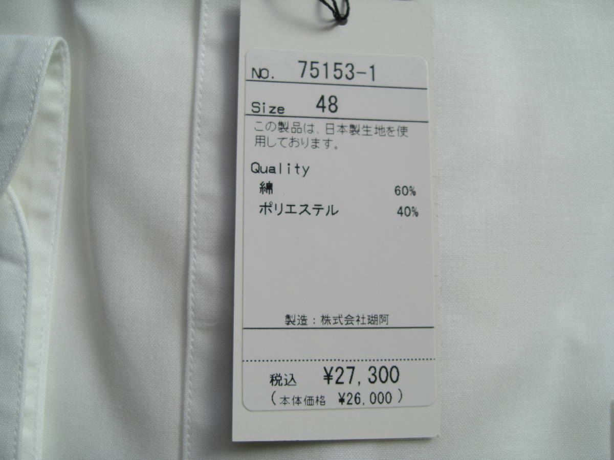 CORE  UOMO 新品です サイズ48 スタンドシャツ 定価¥26000_画像3