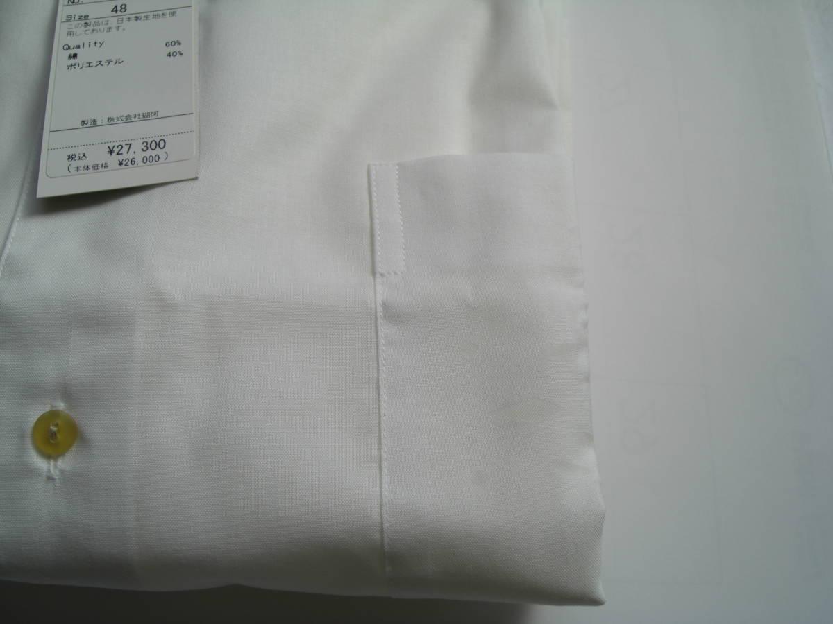 CORE  UOMO 新品です サイズ48 スタンドシャツ 定価¥26000_画像5