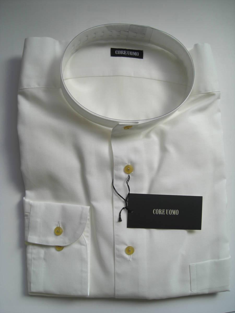CORE  UOMO 新品です サイズ48 スタンドシャツ 定価¥26000_画像1