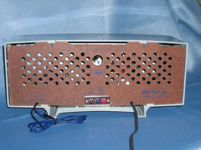 シャープ 真空管ラジオ 2バンド5級スーパー(マジックアイ付き)UM-160 動作品_画像4
