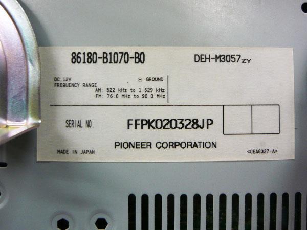 トヨタ 純正 QNC系 bB CDプレーヤー MP3/WMA対応 DEH-M3057ZY_画像4