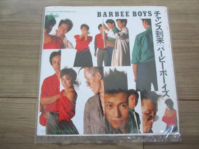 ★☆EP/BARBEE BOYS バービーボーイズ/チャンス到来 ☆★_画像1