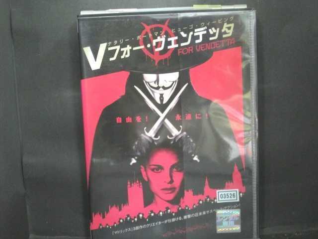 DVD16715◇送料無料◇[DVD]Vフォー...