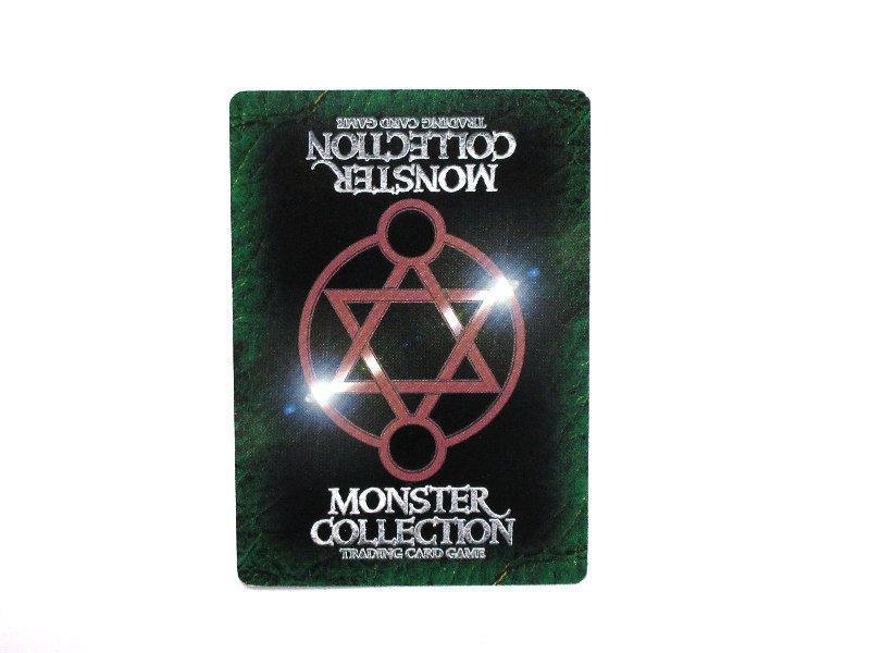 モンスターコレクション モンコレキラカードトレカ フレスベルク 2D-062_画像2