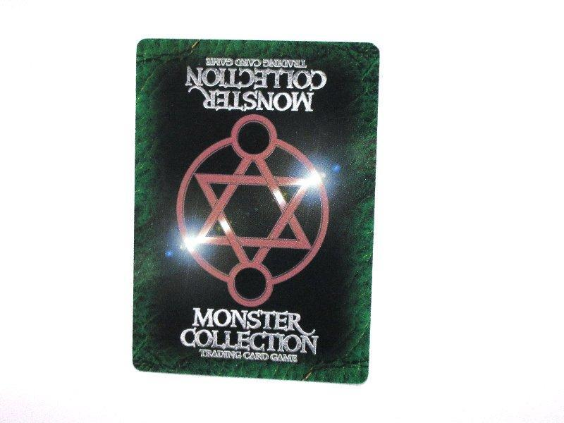 モンスターコレクション モンコレキラカードトレカ 無垢なる混沌 1C-094_画像2