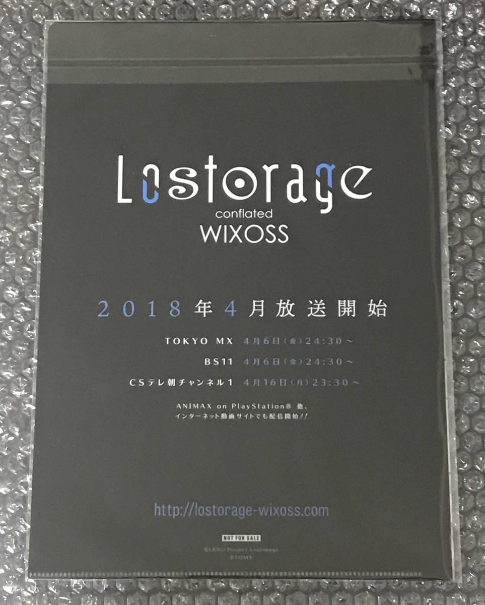アニメジャパン 2018 Lostorage incited WIXOSS 非売品 クリアファイル + ウィクロス PRカード 闘姫 翠子 AnimeJapan8 AJ_画像3