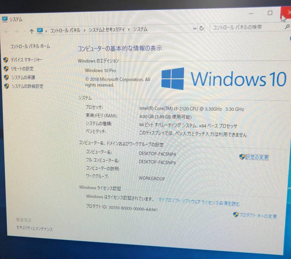 1 Nec Pc Mj33llzcd Core I3 2120 330ghz 4gb Window10
