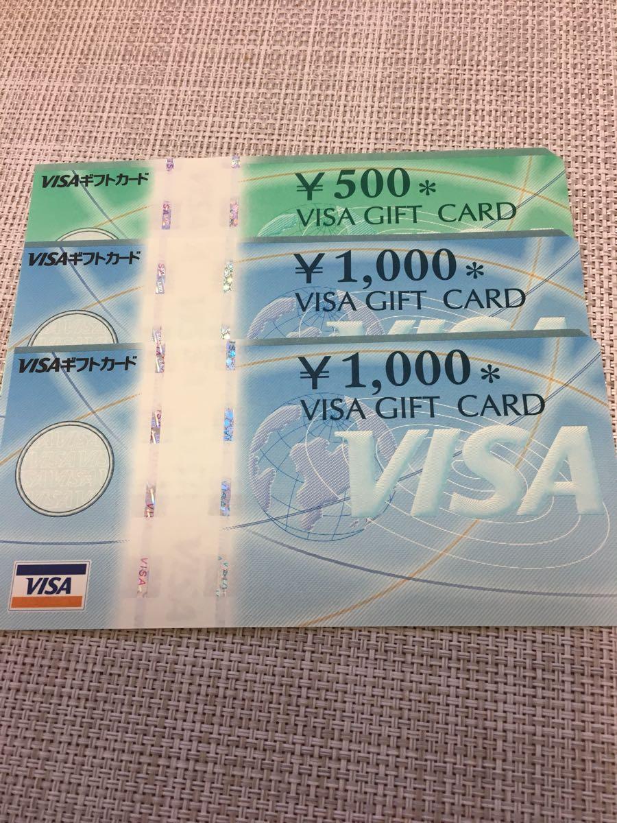 Visa 5004visa 500 visa 2500 negle Choice Image