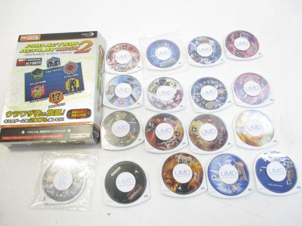★PSP ソフト 大量 まとめ売り 約94本セット ジャンク★_画像4