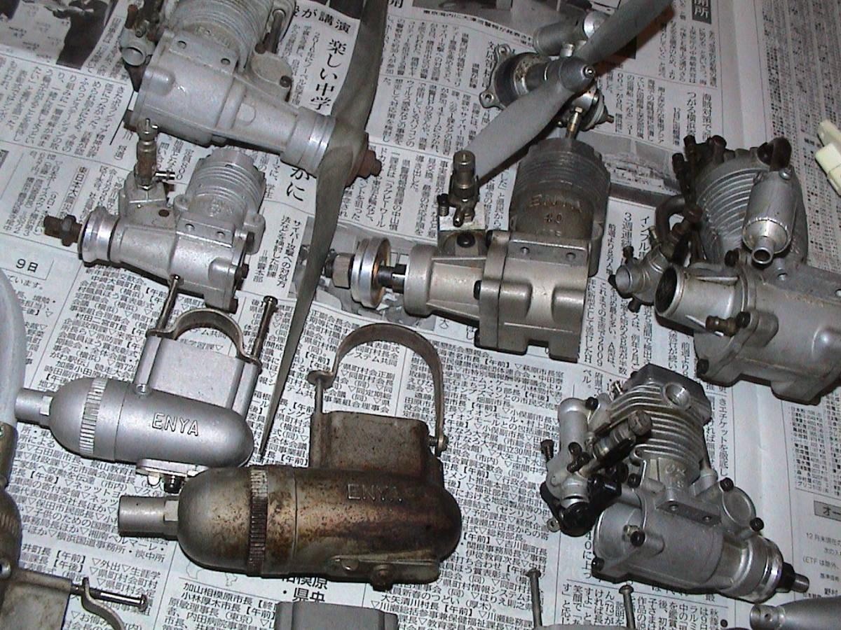 飛行機 ラジコン エンジン など まとめて沢山 ジャンク ENYA FS-60 小川 OS FS_画像2