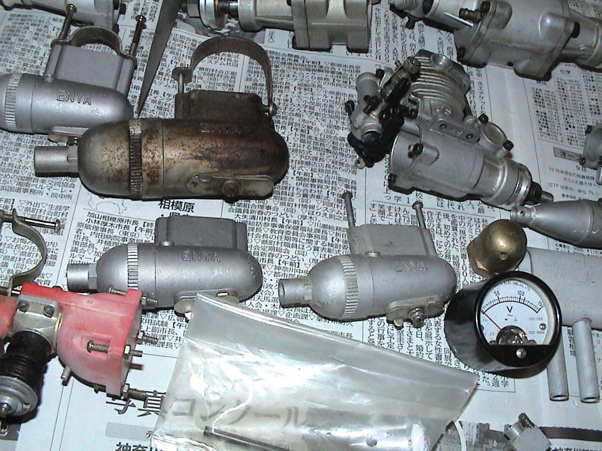飛行機 ラジコン エンジン など まとめて沢山 ジャンク ENYA FS-60 小川 OS FS_画像3
