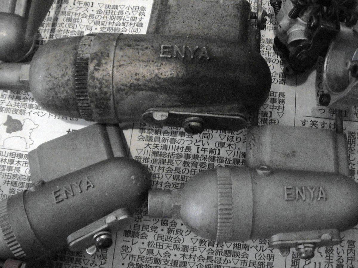 飛行機 ラジコン エンジン など まとめて沢山 ジャンク ENYA FS-60 小川 OS FS_画像6