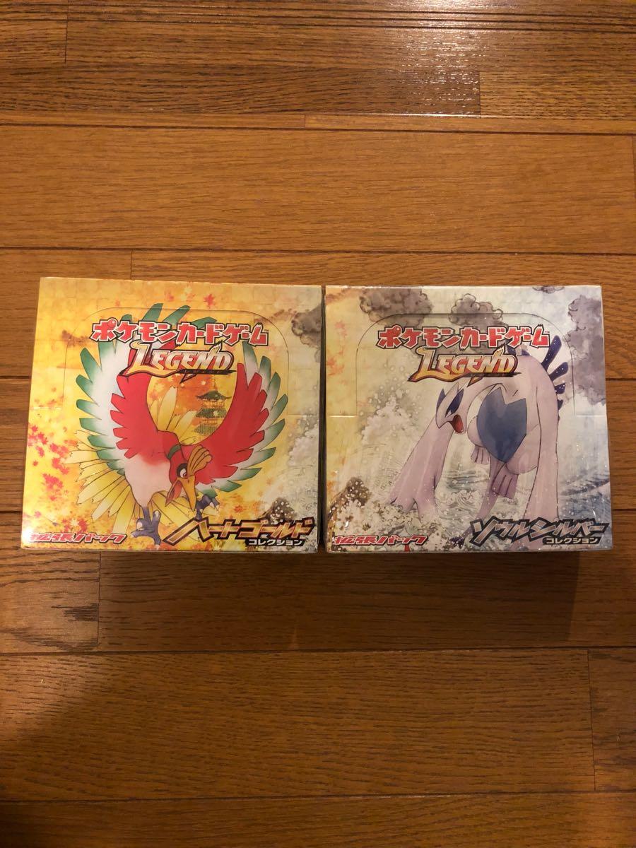 新品未開封 ポケモンカードゲーム 拡張パック ソウルシルバー コレクション 1ed 2BOXセット LEGEND