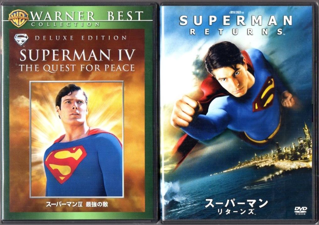 スーパーマン・Ⅱ冒険編・Ⅲ電子の要塞・Ⅳ最強の敵・リターンズ 5巻セット / クリストファー・リーブ ジーン・ハックマン_画像3