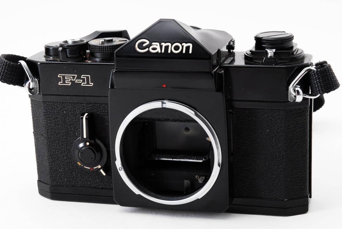 ★☆Canon キャノン 最高峰 高級一眼レフカメラ F-1 ボディ (後期型) 良好・作動品 (腐食無し)☆★