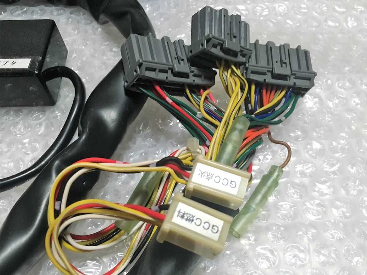 Beautiful Goods Hks F Con Is Engine Computer Harness Fp5 8 Subaru Bp Wiring
