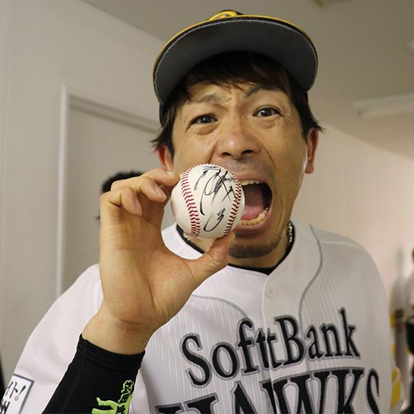 [チャリティ]福岡ソフトバンクホークス 6/3 松田選手 ヒーローボール