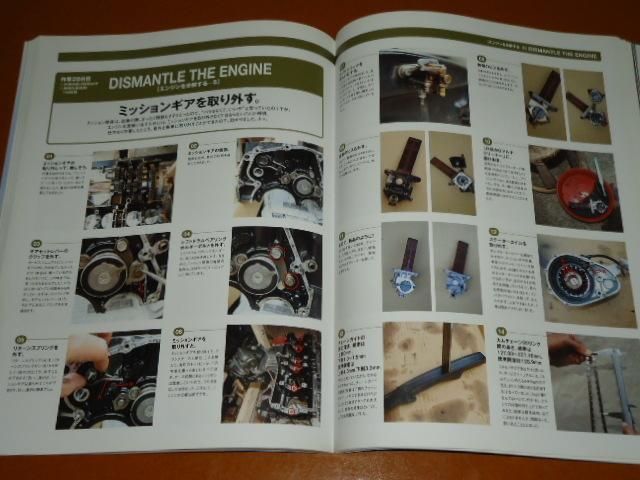 Z1000 J、レストア、オーバーホール 検 Z1、Z2、MKⅡ、Z1000 R S1、エディ ローソン、AMA スーパーバイク、整備、分解、カワサキ、旧車_画像7