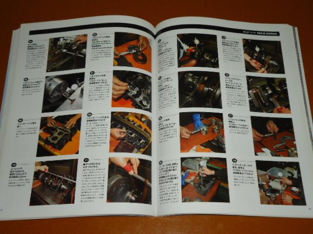 Z1000 J、レストア、オーバーホール 検 Z1、Z2、MKⅡ、Z1000 R S1、エディ ローソン、AMA スーパーバイク、整備、分解、カワサキ、旧車_画像5