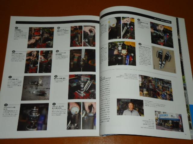 Z1000 J、レストア、オーバーホール 検 Z1、Z2、MKⅡ、Z1000 R S1、エディ ローソン、AMA スーパーバイク、整備、分解、カワサキ、旧車_画像8