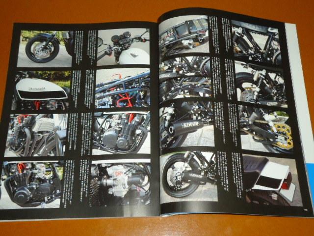 Z1000 J、レストア、オーバーホール 検 Z1、Z2、MKⅡ、Z1000 R S1、エディ ローソン、AMA スーパーバイク、整備、分解、カワサキ、旧車_画像10