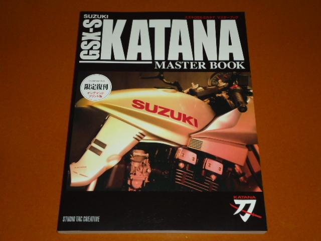 カタナ、GSX1100S、GSX750S。メンテナンス、整備、キャブレター、オーバーホール、エンジン 分解 組み立て、パーツリスト、パーツカタログ_画像1