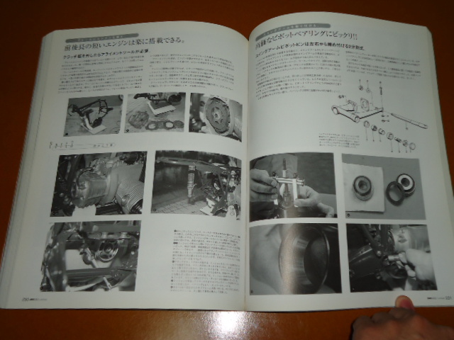 BMW、R100RS、R100GS。レストア、メンテナンス、整備、パーツリスト、パーツカタログ_画像6
