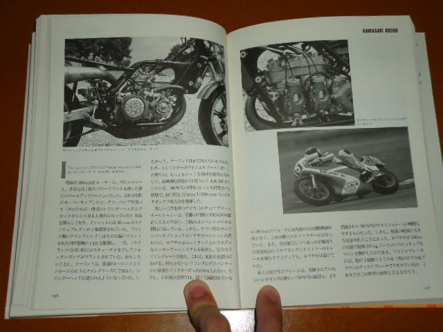 レーサー、ホンダ RC 166 181、NSR 500 250、NS、RS 125R、カワサキ KR 750 350、ヤマハ TZ 750、YZR 250 500、スズキ、BMW、ドゥカティ 他_画像7