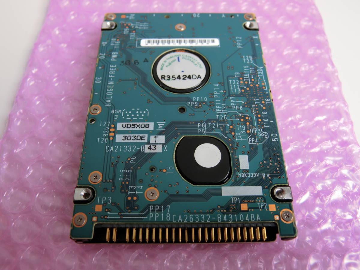 [富士通/FUJITSU] MHV2060AH (60GB 9.5mm 5400rpm)_画像2