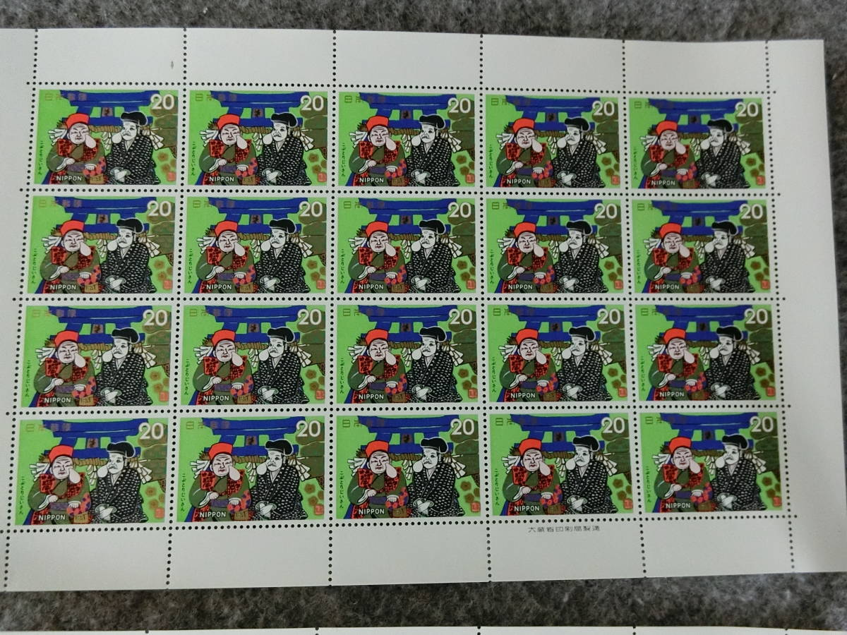 記念切手 こぶとりじいさん 額面20円 3種類セット 各1シート_画像3
