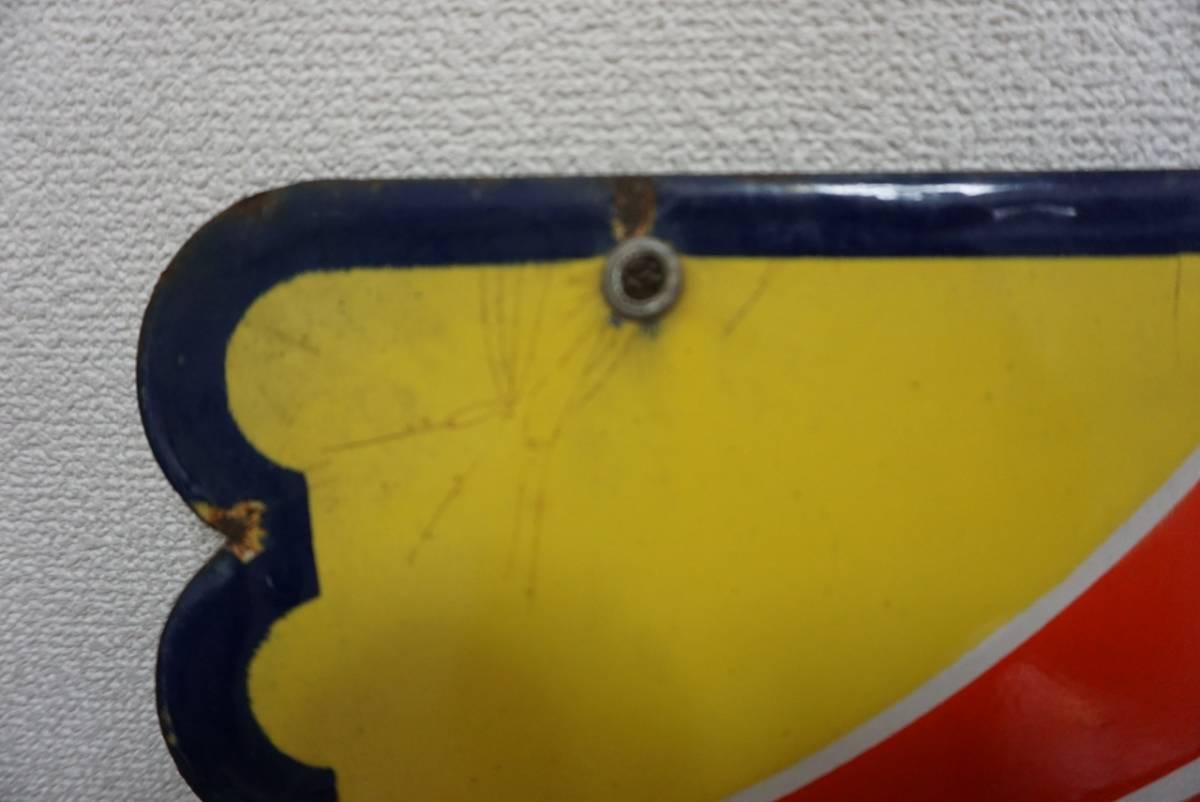 フジセイ醤油 ホーロー看板 _画像8