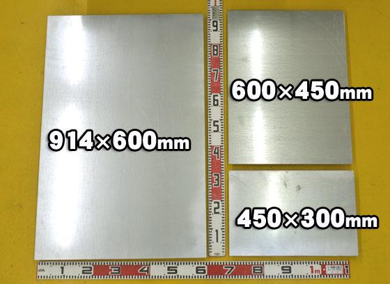 鉄 ペンタイト鋼板(屋外用)(1.2~3.2mm厚)の(914x600~450x300mm)定寸・枚数販売F11_画像1