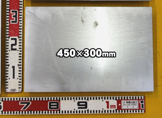 鉄 ペンタイト鋼板(屋外用)(1.2~3.2mm厚)の(914x600~450x300mm)定寸・枚数販売F11_画像2