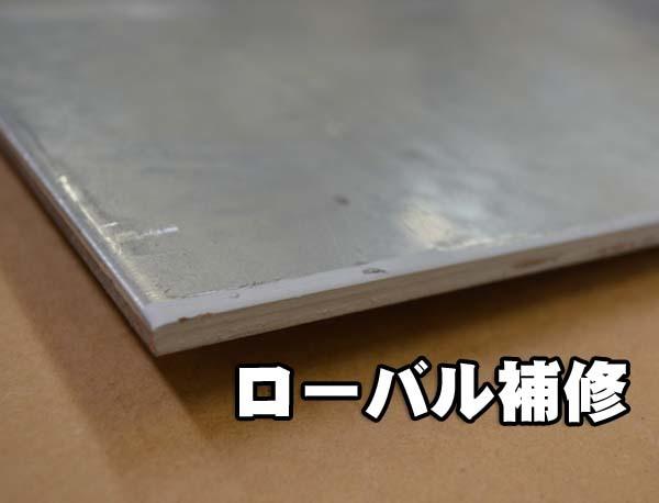 鉄亜鉛メッキ鉄平板(3.2~9.0mm厚)の(914x600~450x300mm)定寸・枚数販売F11_画像4