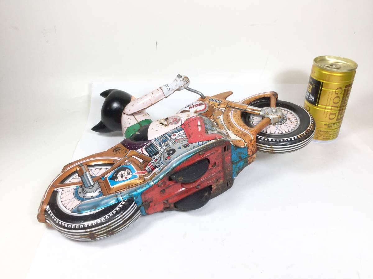 鉄腕アトム 浅草玩具 オートバイ 大型サイズ 1960年代 当時もの レトロ ビンテージ フリクション走行 バイク 虫プロ _画像10