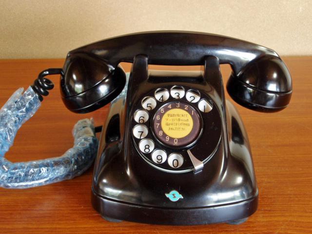 ◎昭和の4号黒電話◎整備済み 光回線可/モジュラーケーブル延長可(アダプター付き) 昭和42年