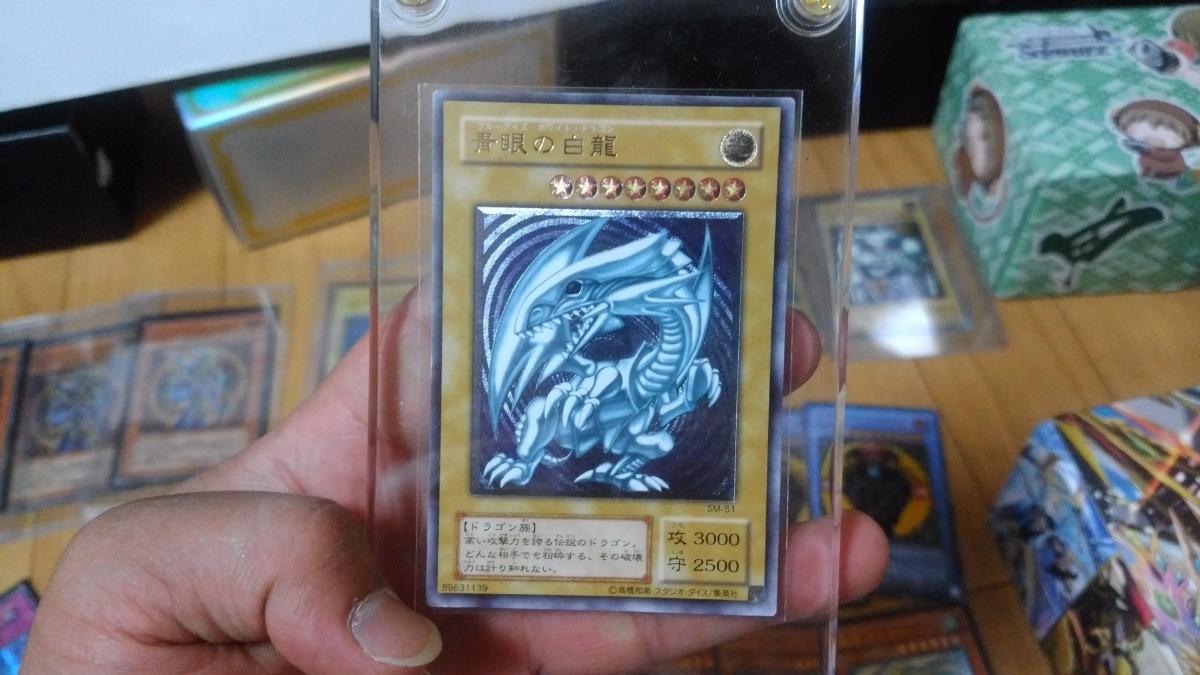 遊戯王 大量まとめ売り 30000枚以上 スーパー以上3000枚 初期、二期大量 希少カード多数!!!_画像8