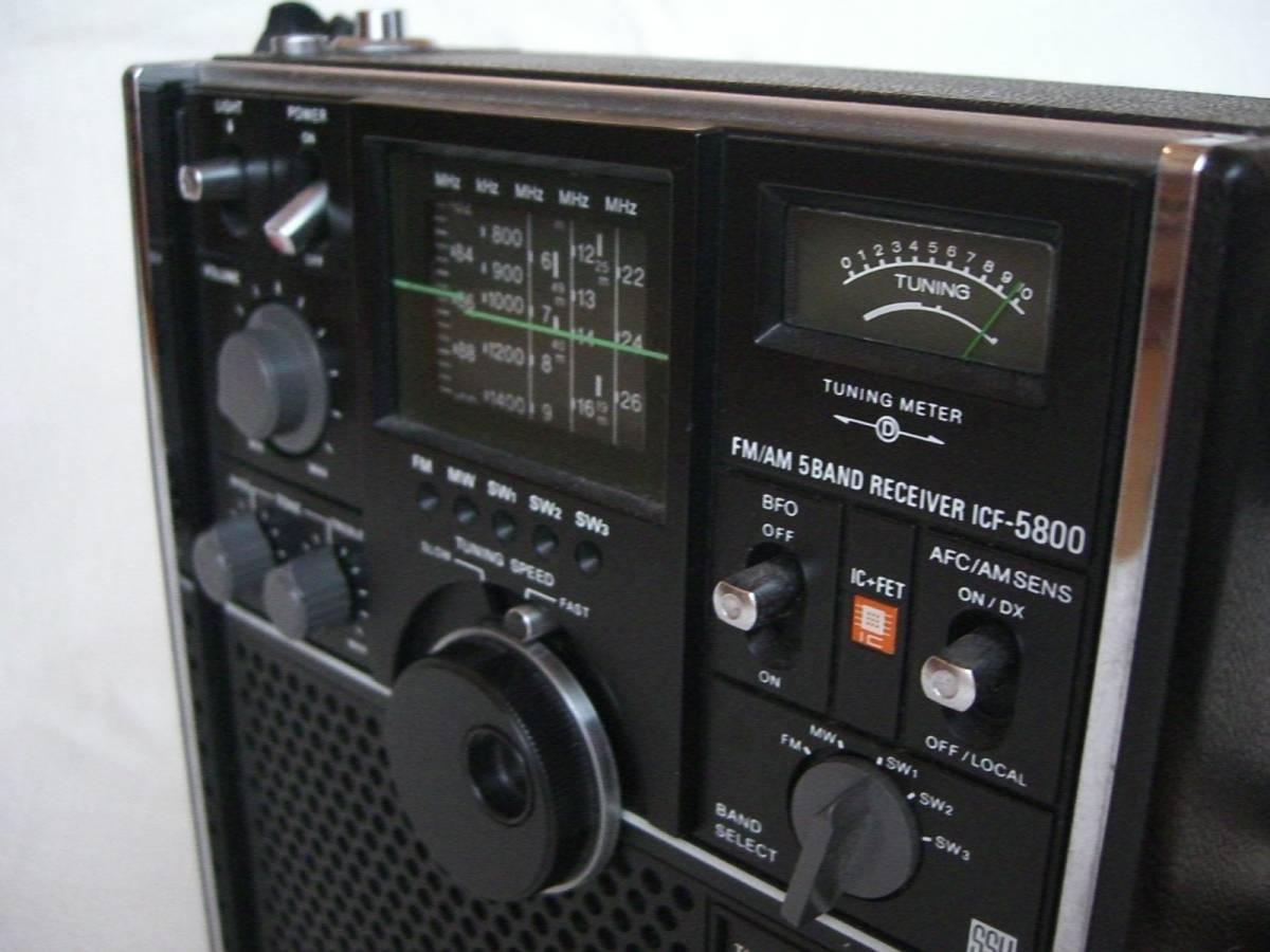 ジャンク SONY BCLラジオ スカイセンサー ☆☆ICF-5800☆☆ ハイソニックテクニカル社整備品購入