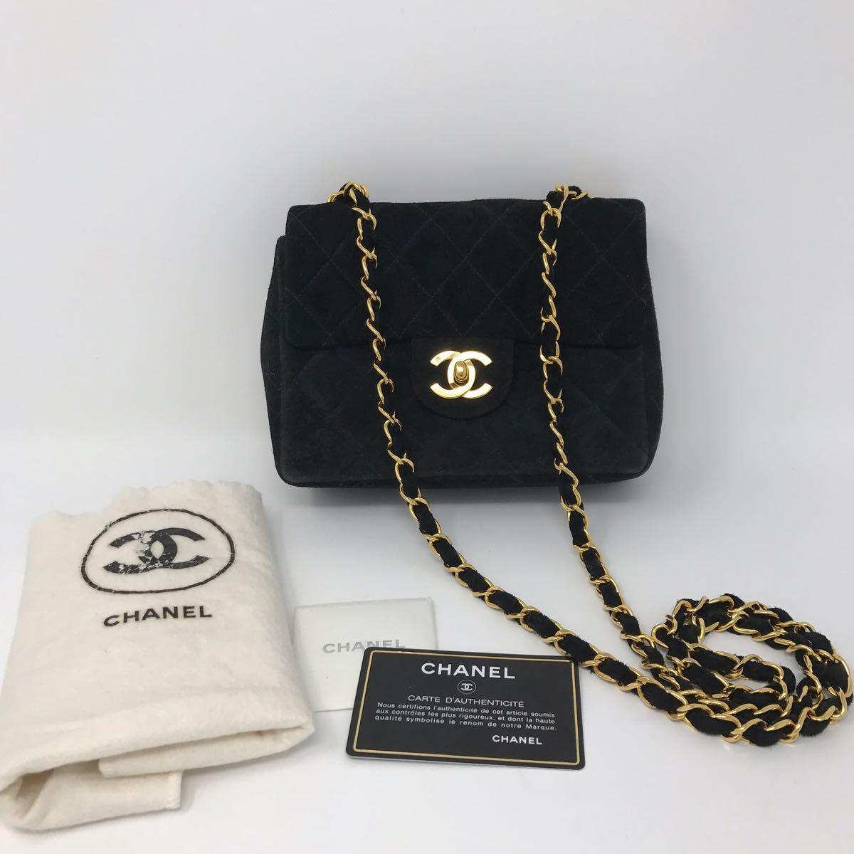 e13be8b28b9b 良品 CHANEL シャネル ミニマトラッセ チェーンショルダーバッグ バッグ 鞄 ブラ