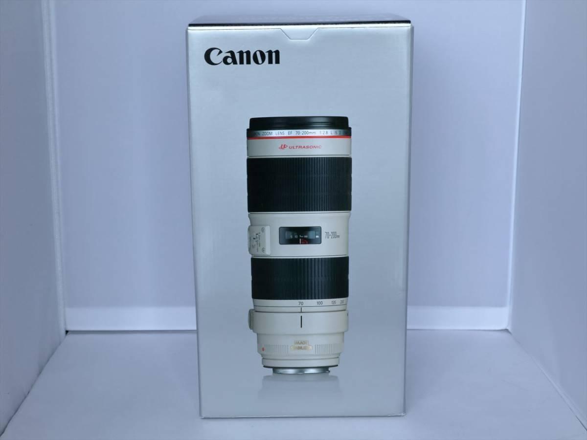 新品未使用  CANON ZOOM LENS EF 70-200mm F2.8 L IS Ⅱ USM +おまけ77mm レンズ用