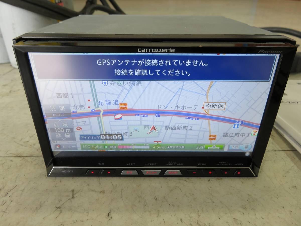 ☆ カロッツェリア AVIC-ZH77 HDDナビ 中古 ☆
