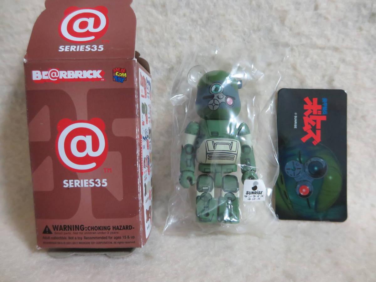 ●ベアブリック★装甲騎兵ボトムズ スコープドッグ★シリーズ35 SF●未使用 カード・箱付き