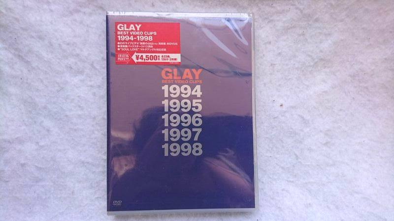 GLAY BEST VIDEO CLIPS 1994-199...