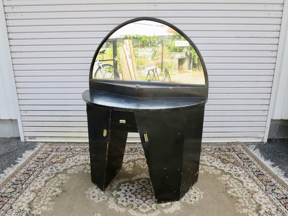 ビンテージ 30-40's アールデコドレッサー アールデコ 鏡 アート ヨーロッパ デザイン インテリア ブラック 店舗什器 収納家具_画像1